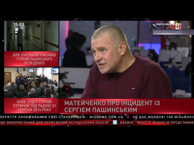 Войтков: Украина должна заинтересовать Трампа как бизнесмена 13.01.17