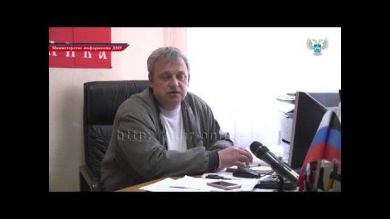 Замглавы Новоазовского р-на рассказал о текущем положении дел в Саханке и Комин ...