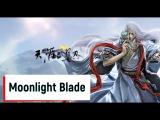Moonlight Blade. Краткий обзор игры.