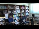 Амбивалентность в тучковской библиотеке