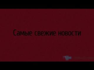 Рекламный ролик для группы Дзюдо