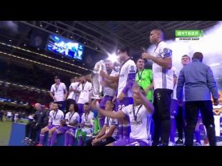 Награждение Реала - обладателя Лиги Чемпионов 2016/17