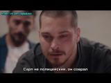 Кроты 35-1 (рус.суб.)