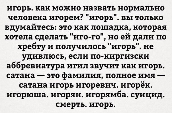 Фото №456239152 со страницы Игоря Анатольевича