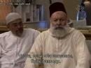 Саид и Хаде scene 81