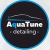 Детейлинг Студия AquaTune