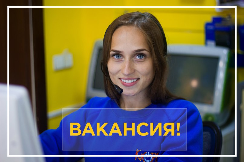 Васил Королёв | Казань