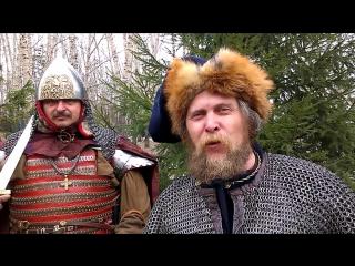 приглашение на Юрьев день от Единорога