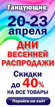 moskva.danceplus.ru