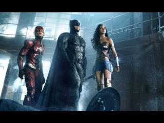 Лига справедливости: Часть 1 (Justice League) (2017) трейлер № 2 русский язык HD / Зак Снайдер /