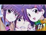 Поцелуй сестёр | KissXsis #1 - Чудесные денёчки [AniRay] я знаю, что голоса детей у меня не получаются...((