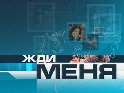 Денис Курочкин | Москва
