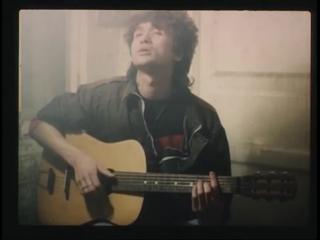 Виктор Цой - Легенда (1988)