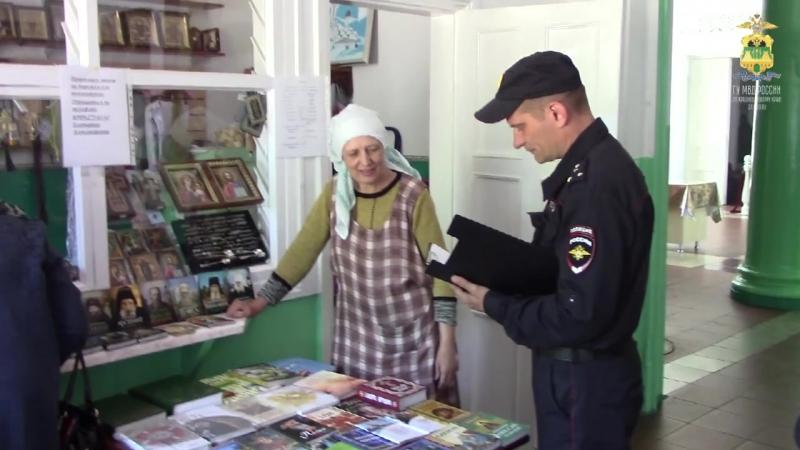 В Ейском районе полицейские вернули церкви похищенные иконы