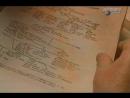 Код да Винчи документальный