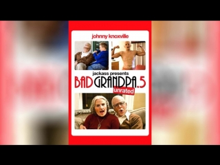 Несносная бабуля (2014) | jackass presents: bad grandpa .5