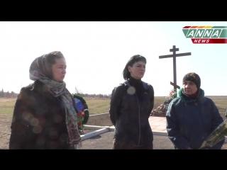 В Луганске на месте массового захоронения жертв украинской агрессии построят часовню