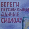 Andrey Stroganov