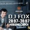 Dj Fox | Kizomba\Semba\Tarraxa