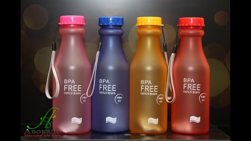Фитнес-бутылочка BPA free