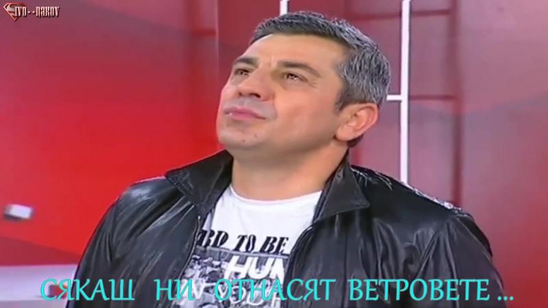 Йован Перишич Бъди щастлива за някой значиш всичко