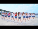 Dance Practice River Eye Contact Ver. | 우주소녀(WJSN) - HAPPY