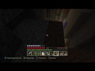 Майнкрафт – возвращение а подземелье, мочилово! Minecraft – return to a dungeon, fight!