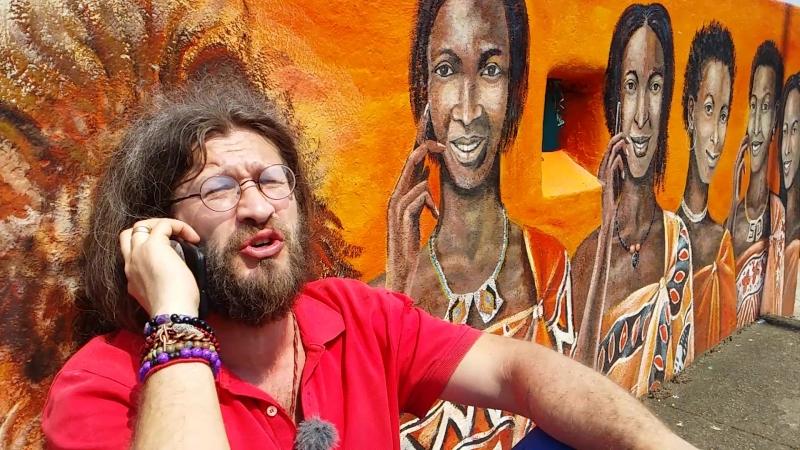 Андрей Понкратов в Свазиленде