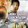 Советские музыканты и актеры