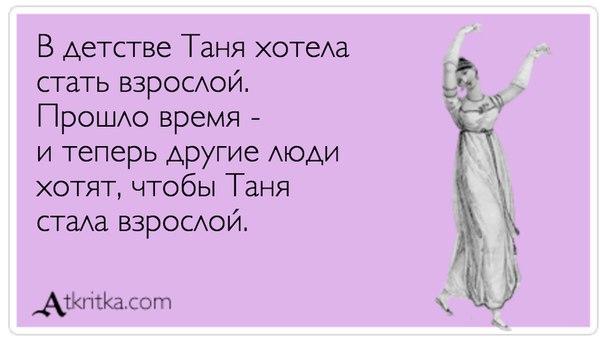Фото №456239529 со страницы Татьяны Афанасьевой