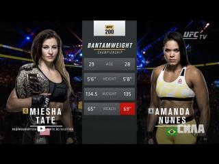 UFC 200 Amanda Nunes vs Miesha Tate
