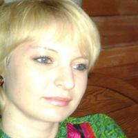 Алина Третяк