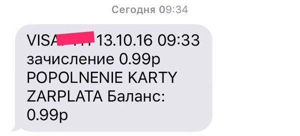 Данил Буслаев |