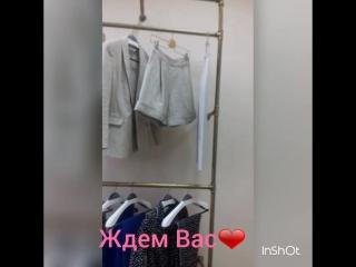Inshot Салон Одежды от Мисс России королевы красоты Олеси Дороговой👑Уютно,красиви,оригинально👍