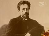Ист. Хроники 1904 - Антон Чехов