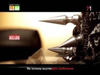 Алёна Винницкая - Слушай меня девочка