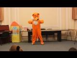 Шуточный танец лисы 22.04.17.