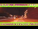 Fox Stevenson Arigatou Official Music Video