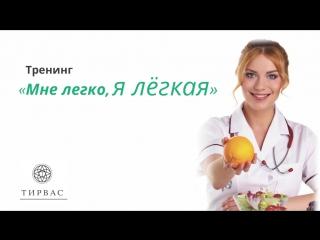 В Кировске пройдёт уникальный тренинг. Приходите!