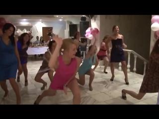 Прикол на свадьбе Танец девчат