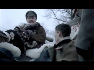 Белая гвардия. Фильм 3