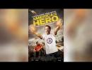 Американский герой 2015 American Hero