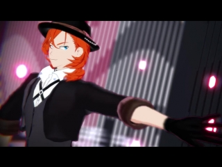 【MMD文スト】Love_Me_If_You_Can【双黒】