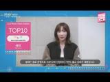 161119 TAEYEON (태연) TOP 10 @ 2016 멜론 뮤직 어워드 MelOn Music Awards