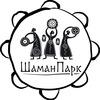 ЭТНОЦЕНТР «Шаман Парк» Бураново|Верблюжья ферма