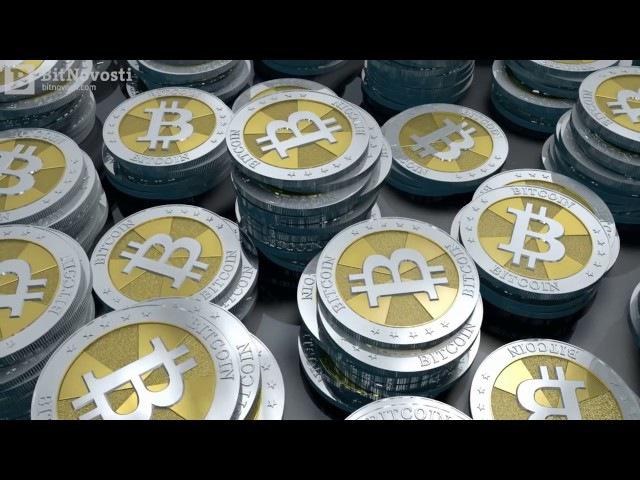 Биткойн и традиционная денежно-кредитная политика | BitNovosti.com