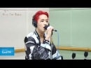 라비 'BOMB' 라이브 LIVE / 170118[이홍기의 키스 더 라디오]