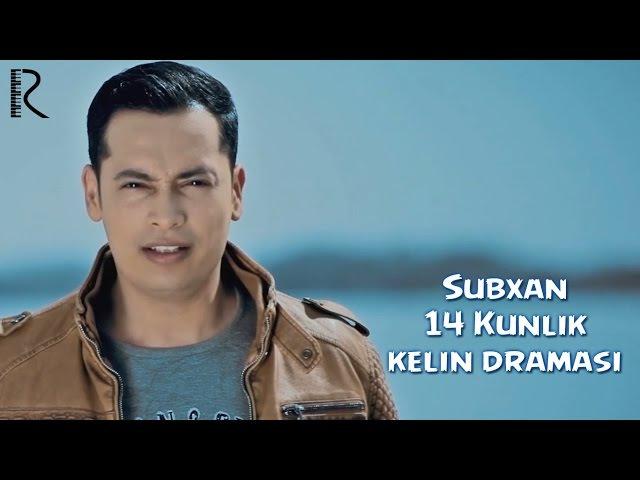 Subxan - 14 Kunlik kelin dramasi | Субхан - 14 Кунлик келин драммаси