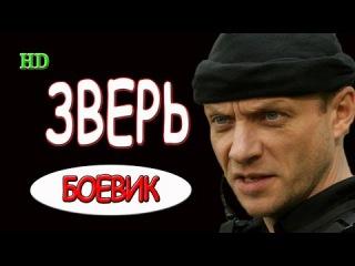 Рос крим сериалы 2018 новые