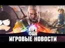 Игровые новости 118 Сериал по Ведьмаку
